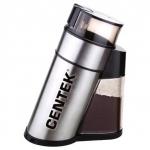 Кофемолка CENTEK CT-1359